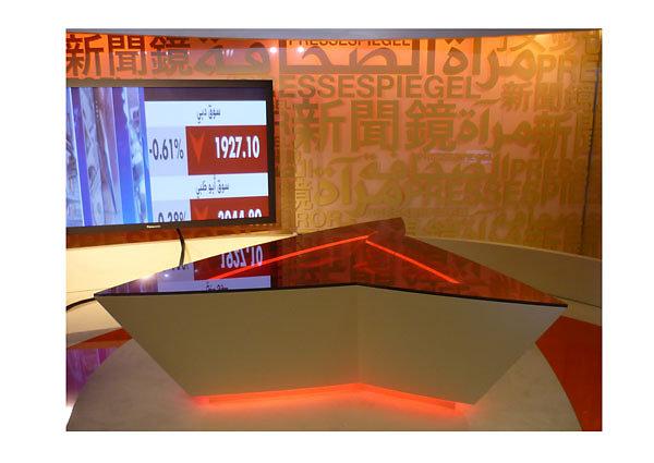 Aljazeera Press Review / Billionpoints